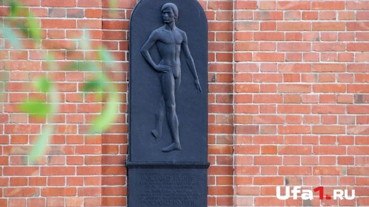 В Уфе поставят памятник Рудольфу Нурееву