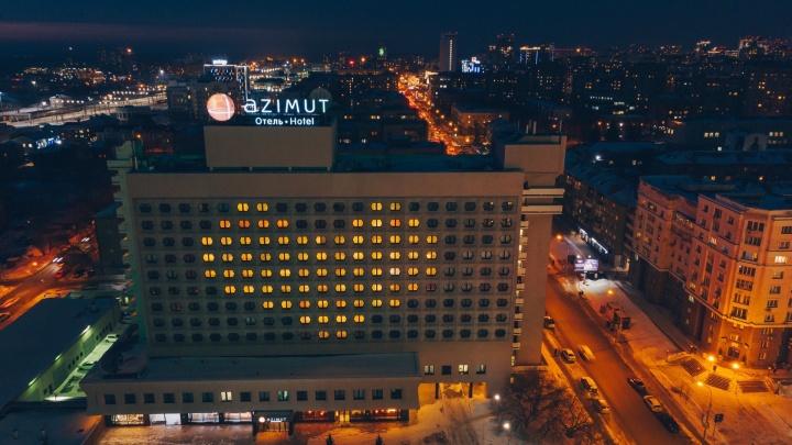Новосибирец снял на видео огромное светящееся сердце на здании отеля AZIMUT