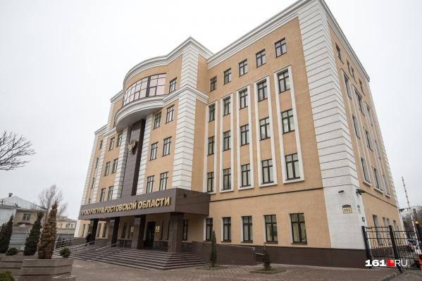 В прокуратуре Ростовской области пояснили, что за повторное преступление такого же рода жители могут получить реальный срок