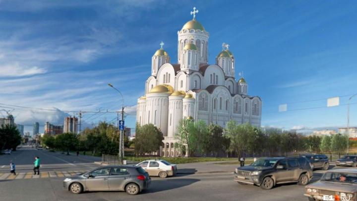 Читатели E1.RU выбрали место, которое считают самым удачным для строительства храма в Екатеринбурге