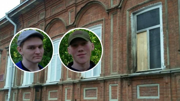 В Перми начался суд по делу о поджоге штаба «Единой России» и надписях на здании прокуратуры