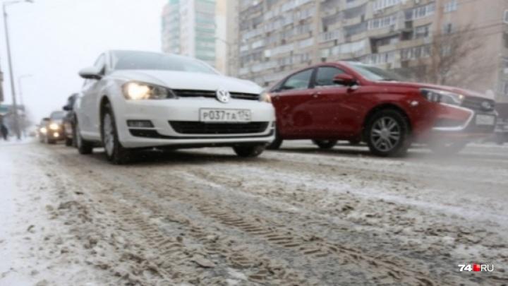 Самый лакомый аукцион: в Челябинске разыграют три дорожных миллиарда
