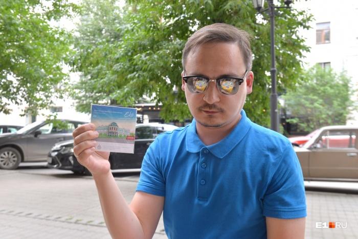 На первом значке, который выпустил Дмитрий, был знаменитый дом Севастьянова