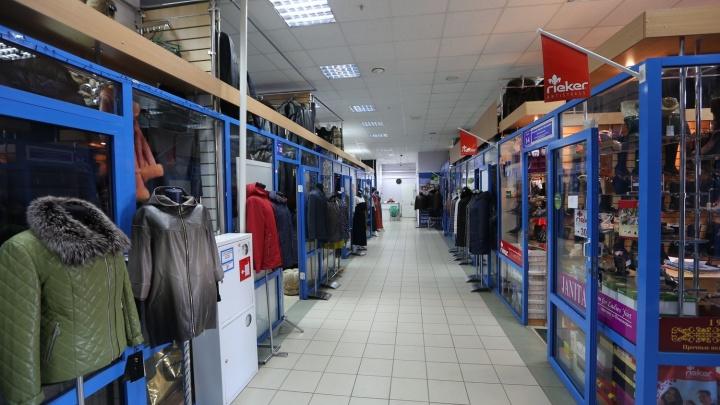 В Красноярске вторую комиссионку закрыли за незаконную выдачу займов