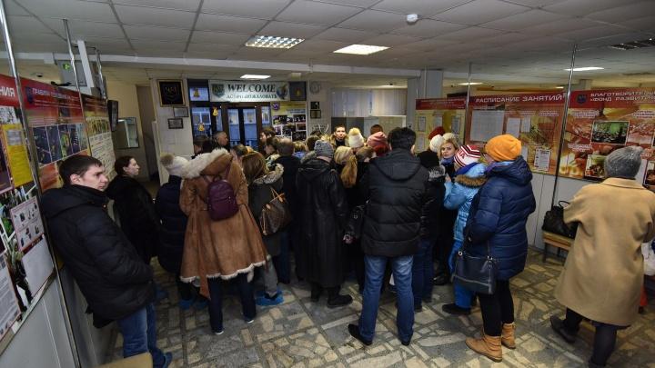 Перед началом приёма в школы Екатеринбурга в прокуратуре пообещали, что проверят липовые прописки