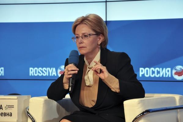 Вероника Скворцова возглавляет Минздрав с 2012 года