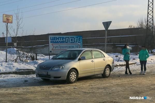 Все происходило в Советском районе города
