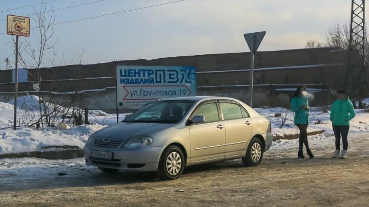 Полицейский обещал отпустить проституток за 20 тысяч рублей, но обманул их, получив деньги