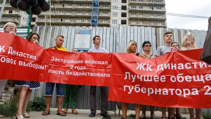 Волгоградская область вошла в топ-10 регионов по числу протестных акций