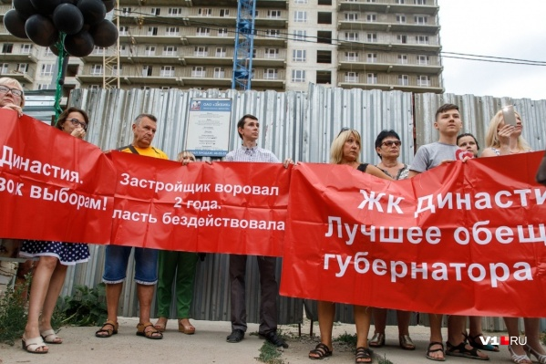 Волгоград вошёл в пятёрку городов по протесту обманутых дольщиков