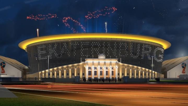 """Центральный стадион сможет стать гигантской """"бегущей строкой"""": смотрим, как он будет сиять"""