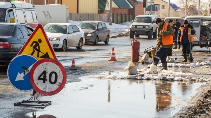 Власти объявили о ремонте трёх участков на Бердском шоссе и ещё двух улиц: показываем их на карте