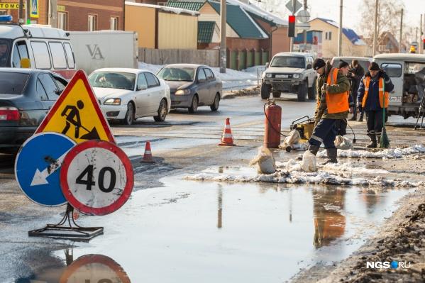 Средства на ремонт дорог выделят из местного и областного бюджетов