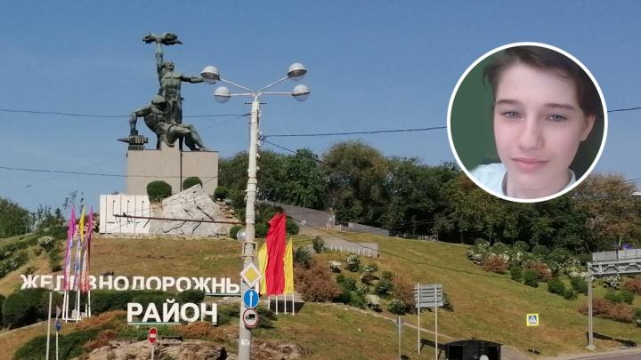 В Ростове пропала 12-летняя школьница
