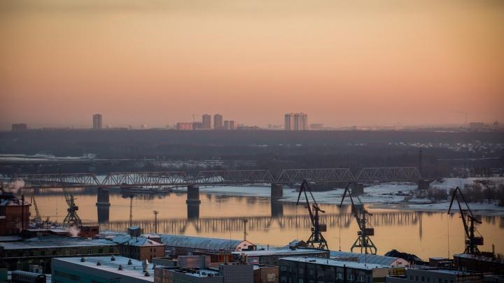 Обогнала всю Сибирь: Новосибирская область поднялась в рейтинге уровня жизни