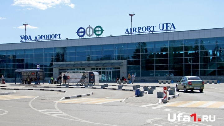В уфимском аэропорту отменили 13 рейсов