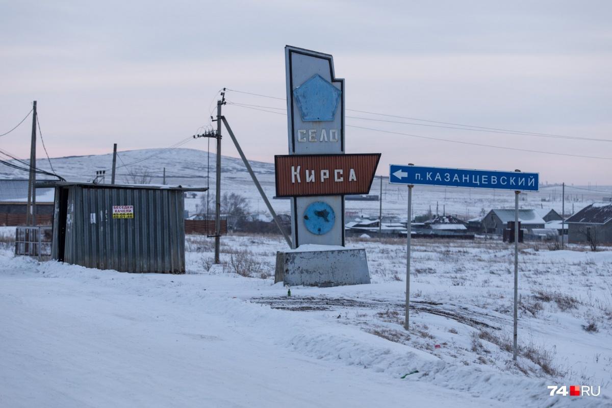 Мужчина, который, по версии силовиков, погиб в «Газели», вырос в этом селе и окончил здесь школу