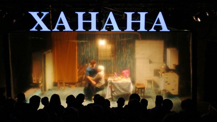 Спектакли ростовского «Театра 18+» номинированы на премию «Золотая Маска»