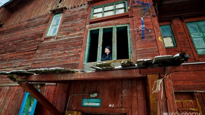 Для первых семей из бараков на пути гостей Универсиады ищут квартиры