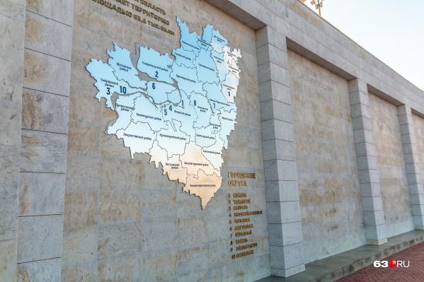 Монумент «Гордость, честь и слава Самарской области» в народе называют «стеной плача»