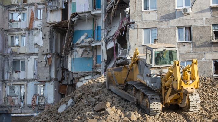 «Взрывных технологий не будет»: в Магнитогорске назвали сроки разбора обрушившихся подъездов дома
