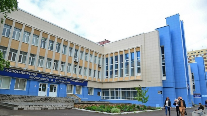 Новосибирский вуз вступил в консорциум университетов по исследованию больших данных