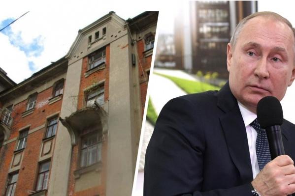 Потомок купцов Понизовкиных сообщил президенту Путину, что Дом сорока накренился в сторону Волги
