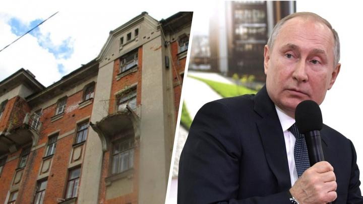 «Надо спасать людей»: на прямую линию с президентом Путиным пришёл вопрос из Ярославской области