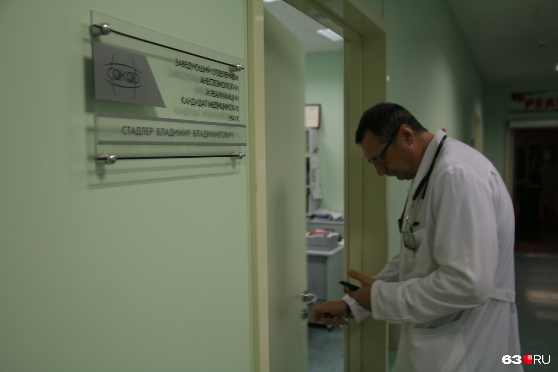 Рабочий день анестезиолога начинается раньше, но заканчивается позже