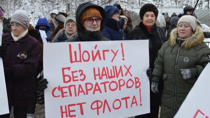 Работники пермского ЗиДа устроили пикеты в Москве у здания генпрокуратуры и приемной президента