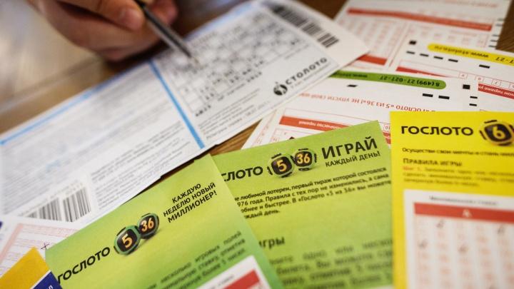 Везёт же! Житель Екатеринбурга выиграл в лотерею 25 миллионов рублей