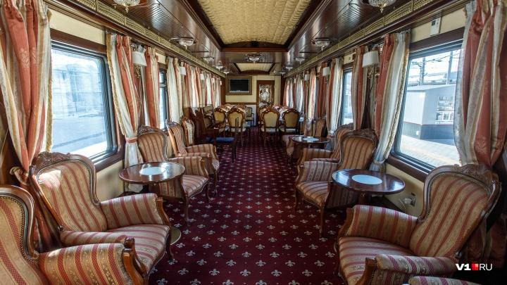 «Тут едет элита»: в Волгограде остановился самый дорогой поезд в мире