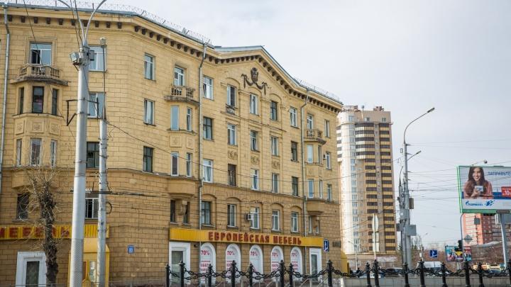 Моросит и дует: в Новосибирск придёт прохладная погода