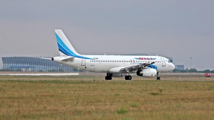 Авиакомпания «Ямал» отменила рейс Курган — Москва, так и не начав летать