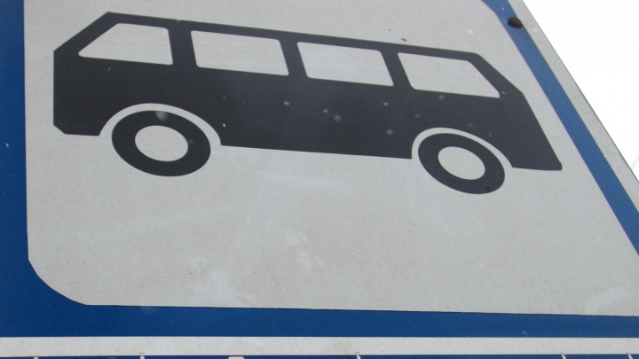 Власти продлили пути пяти маршрутов до конца июля