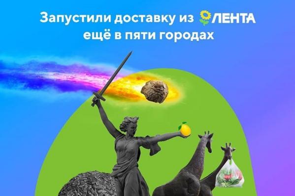 В компании назвали статую «изображением, похожим» на символ Победы