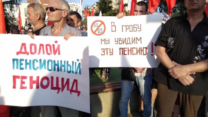Президент не успокоил ярославцев: горожане выйдут на массовый протест против пенсионной реформы