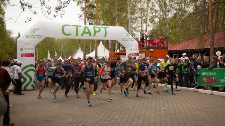 Лето спортивное: тысячи уральцев откроют жаркий беговой сезон «Зеленым Марафоном»