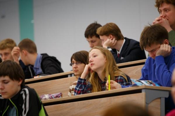 Больше всего к 2024 году регион будет нуждаться в учителях и бухгалтерах