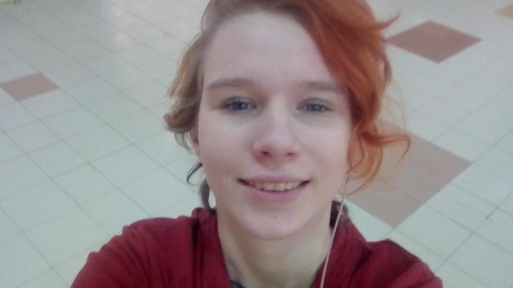 Пропавшая 19-летняя екатеринбурженка с татуировкой на груди находилась под следствием