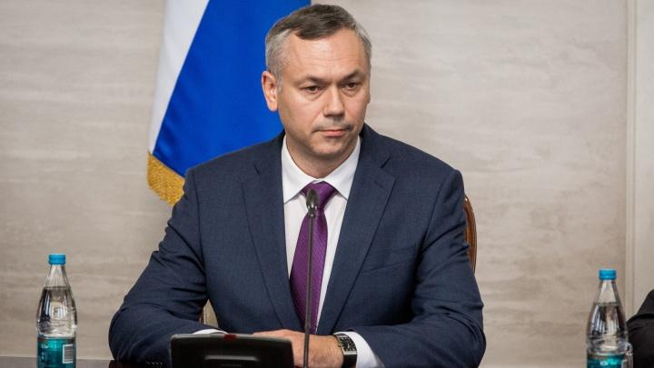 Медведев выделил Новосибирской области дополнительный миллиард за хорошую работу губернатора