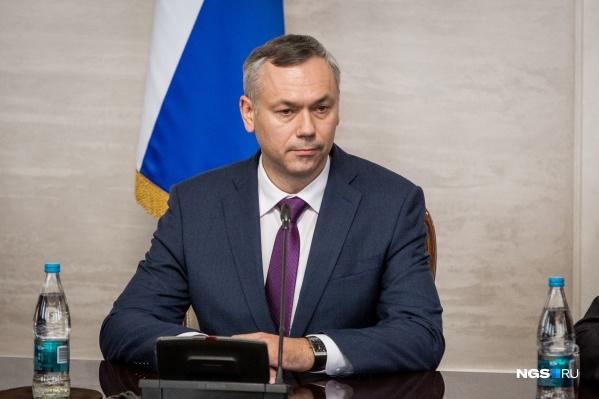 Размер гранта для Новосибирской области за деятельность губернатора Андрея Травникова составил более миллиарда рублей