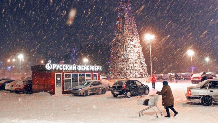 Башкирию завалит снегом: синоптики предупредили об ухудшении погоды