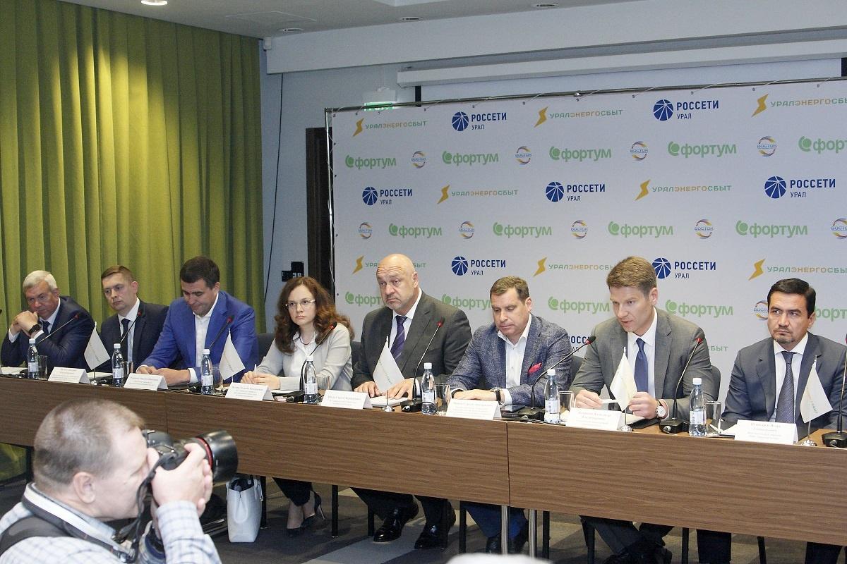 Долг, возникший до 1 июля, необходимо перечислить по реквизитам «МРСК Урала»