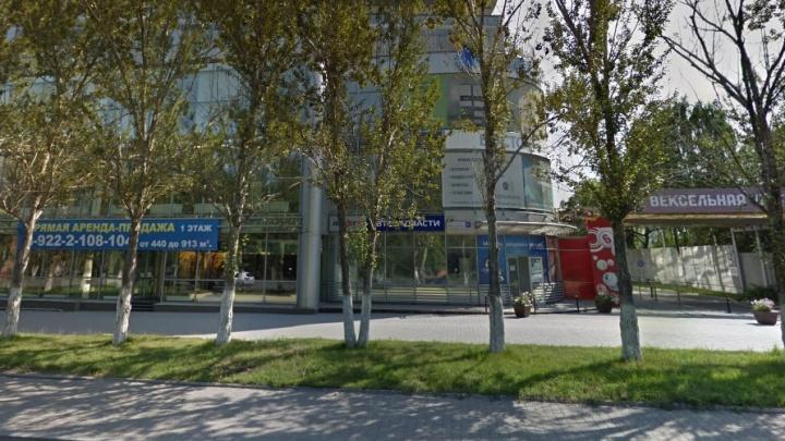 В Екатеринбурге арестовали офис предпринимателя, задолжавшего больше миллиона рублей по налогам