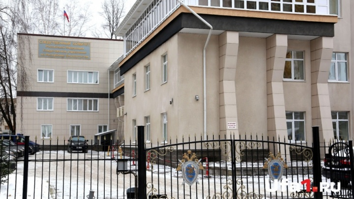 Смерть в бетономешалке: рабочий из Уфы отправится под суд за гибель коллеги