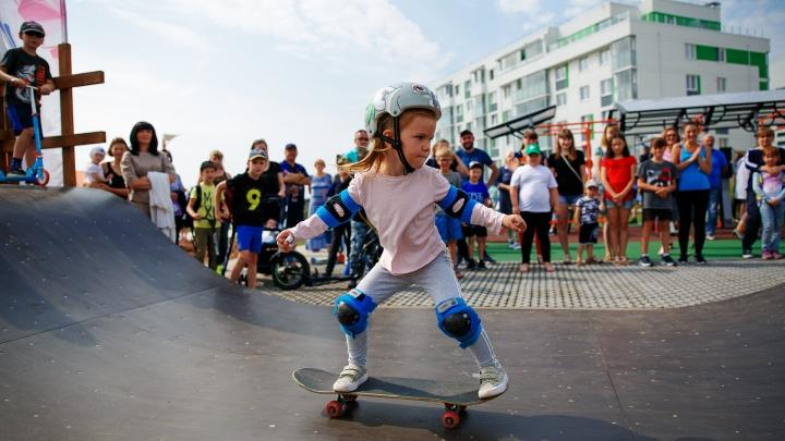 Уникальный скейт-парк открылся во дворе тюменского жилого комплекса