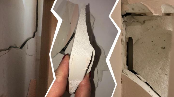 «Выпадают куски стен»: в пермском ЖК «Вертикаль» появились новые трещины