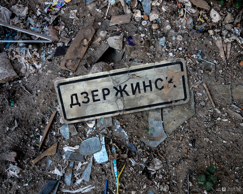 В Дзержинске недавно прогремели взрывы на заводе — отсюда разбитые стёкла