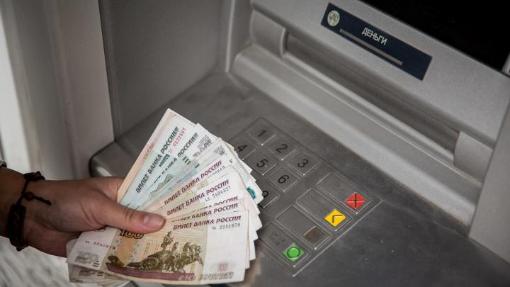 У жителей Новосибирской области выросла зарплата